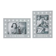 Nordic Star Photo Frame (Options Available)